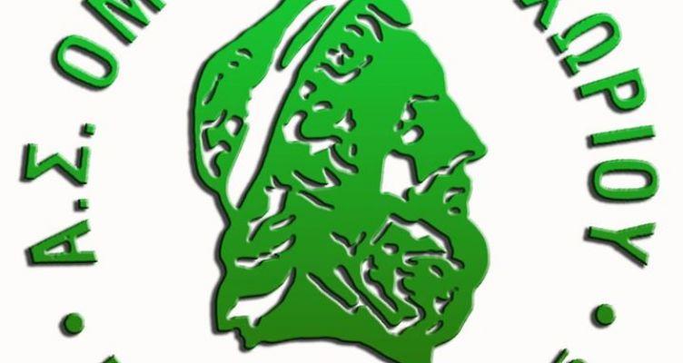 Α' ΕΠΣ Νομού Αιτ/νίας: Το νέο Δ.Σ. του Ομήρου Νεοχωρίου