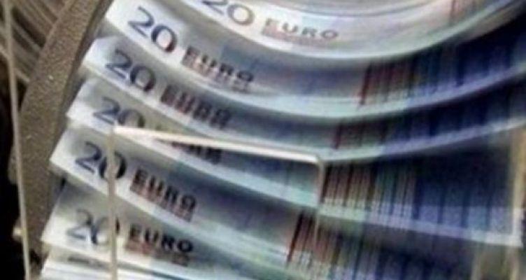 Τράπεζα της Ελλάδος: Σημαντική μείωση του ELA