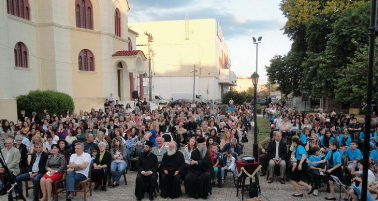 Εκδήλωση Ι.Ν. Αγίου Δημητρίου Αγρινίου: «Ελλάδα το καλύτερο κομμάτι της καρδιάς μου»