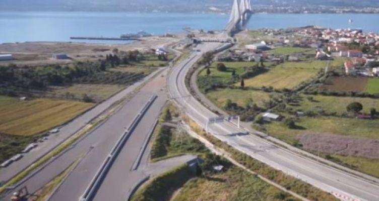 Νέα έργα προγραμματίζονται στην Ιόνια Οδό – Η… εμπλοκή της Αιτωλοακαρνανίας