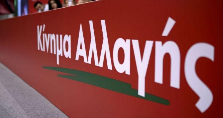 ΚΙΝ.ΑΛ.: Τα ονόματα που «κλειδώνουν» για τα ψηφοδέλτια της Αιτ/νίας