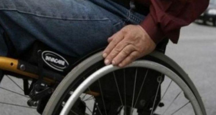Δήμος Αγρινίου: Εκδηλώσεις για την Παγκόσμια Ημέρα Ατόμων με Αναπηρία