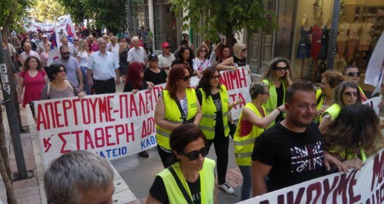 Το Σωματείο Ιματισμού Αγρινίου για την απεργία της 14ης Νοεμβρίου