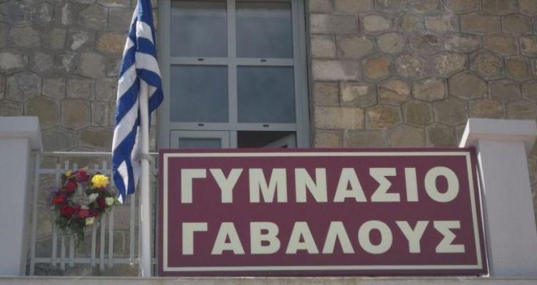 Ο Δήμος Αγρινίου βραβεύει μαθητές της Γ΄ τάξης του Γυμνασίου Γαβαλούς