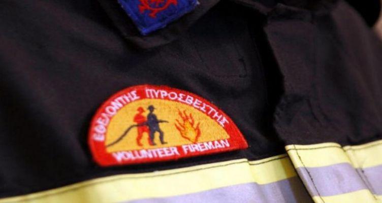 Εθελοντές πυροσβέστες: Ανυπόστατα τα δημοσιεύματα ότι «μείναμε νηστικοί» στην πυρκαγιά