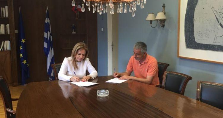 Υπογράφτηκε η σύμβαση για την αποκατάσταση ζημιών των γεφυριών Τέμπλας και Αυλακίου