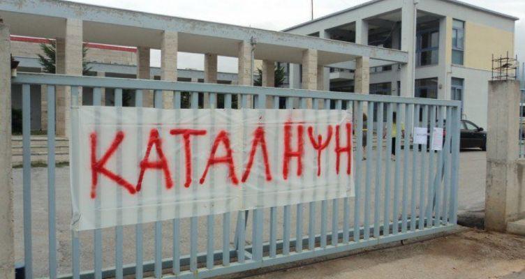 Διευθυντής σχολείου Αγρινίου: «Δεν ζήτησα την ποινική δίωξη» των μαθητών που έκαναν κατάληψη