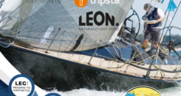 """Ναύπακτος: Owner's Cup 2018 Regatta """"Οδύσσεια"""" (12 και 13 Μαΐου)"""