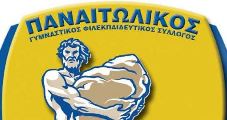 Super League-Παναιτωλικός: Δυο νέα φιλικά εντός και εκτός με την ομάδα της Κέρκυρας