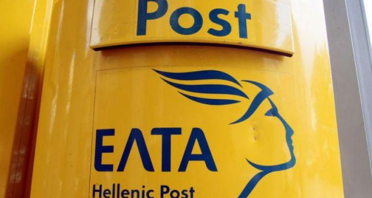 Τα ΕΛ.ΤΑ. συνεργάζονται με τις μεγαλύτερες ταχυδρομικές εταιρείες του κόσμου
