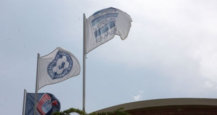 Super League: Αναβολή έγκρισης προκήρυξης πρωταθλημάτων – 09 Αυγούστου η κλήρωση