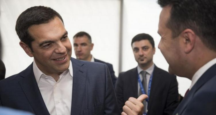 Και επίσημα υποψήφιοι για το Νόμπελ Ειρήνης Τσίπρας και Ζάεφ