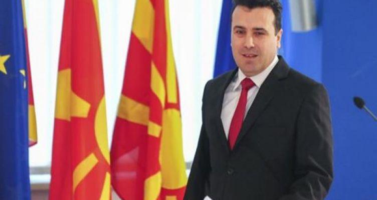 Τα «μαζεύει» ξανά η ΠΓΔΜ για τις δηλώσεις Ζάεφ