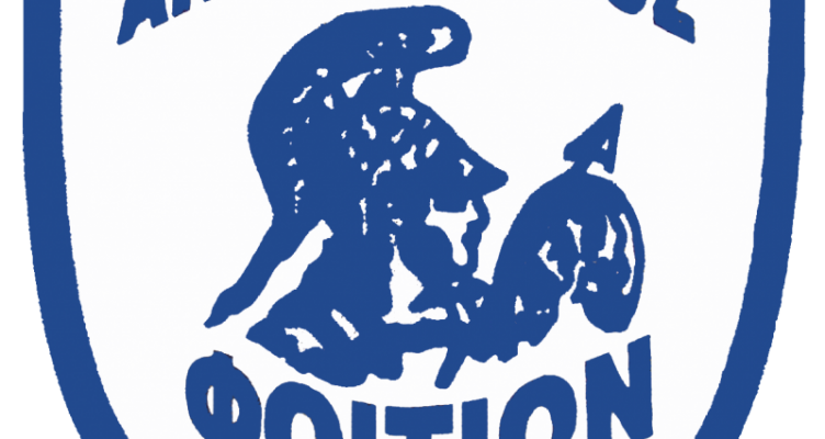 Β' ΕΠΣΝΑ: Απολογισμός και εκλογή νέου Δ.Σ. στο σωματείο του Ακαρνανικού Φυτειών