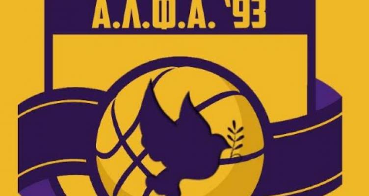 Η ΑΛΦΑ 93 BC εύχεται καλή ανάρρωση στον αθλητή της ομάδας της Γ.Ε.Α., Βασίλη Πλατανιά
