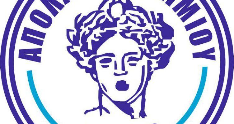 Α' Ε.Π.Σ. Νομού Αιτ/νίας: Στον Απόλλωνα Δοκιμίου ο Θοδωρής Δαραβάλης