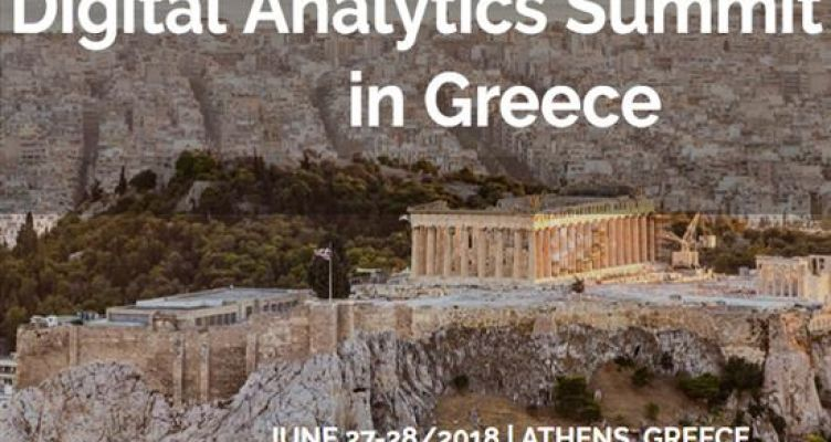Για πρώτη φορά στην Ελλάδα το Digital Analytics Summit