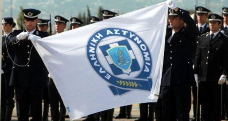 Πάτρα: Εορτασμός της ημέρας τιμής των Αποστράτων της Ελληνικής Αστυνομίας