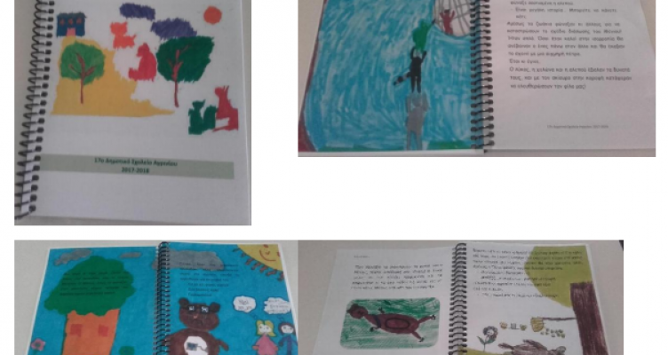Δράσεις των παιδιών του 17ου Δημοτικού Σχολείου Αγρινίου