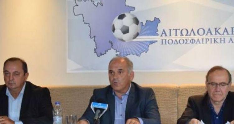 Γ. Λαγούδης: «Ο κ. Παπαχρήστος «κέρδισε», όμως το ποδόσφαιρο της Αιτ/νίας ηττήθηκε»