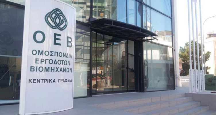 Ρύθμιση – «ανάσα» για τους ΟΕΒ