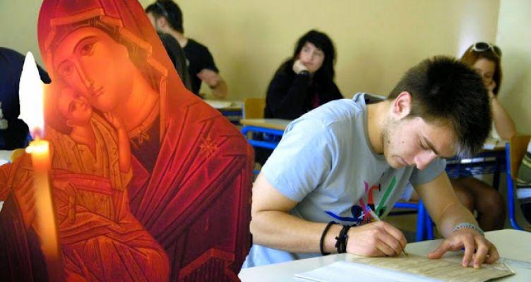 Παράκληση προς την Παναγία για τους Μαθητές και Μαθήτριες στον Ι. Ν. Αγίας Τριάδος Αγρινίου