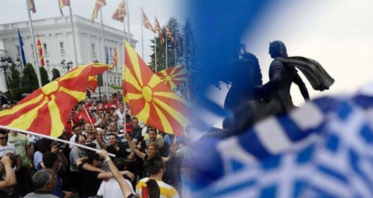 Πονάνε τους Έλληνες οι υποχωρήσεις σε γλώσσα και εθνότητα – Τα επόμενα βήματα στη συμφωνία
