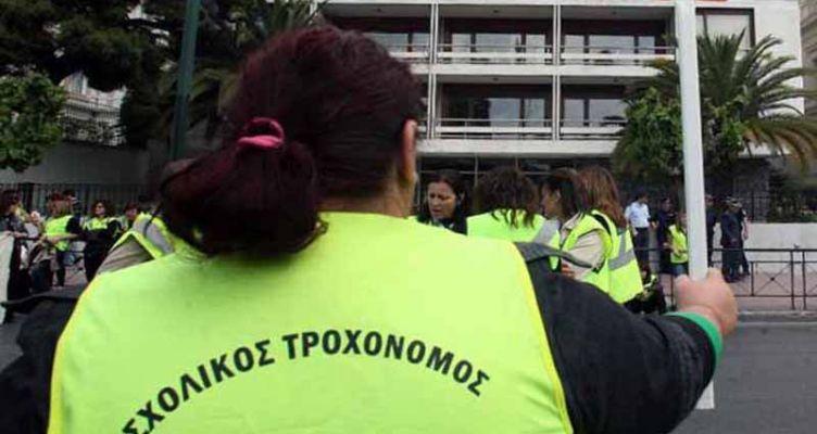 Το Σωματείο Σχολικών Τροχονόμων Αιτ/νίας για την απεργία στις 14 Νοεμβρίου