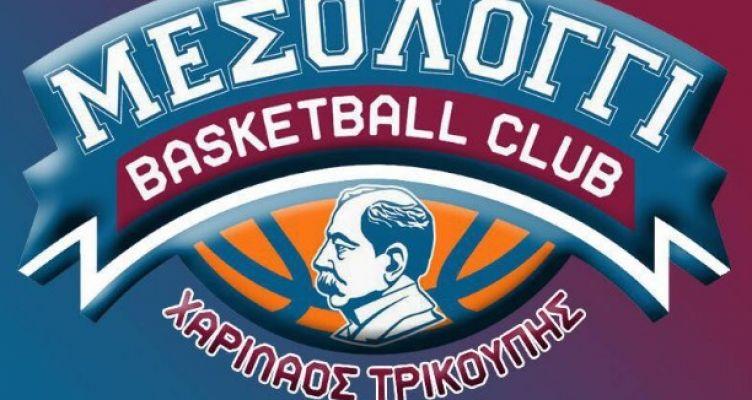 Α2 Μπάσκετ Ανδρών: Εντός έδρας ήττα για τον Χαρίλαο Τρικούπη