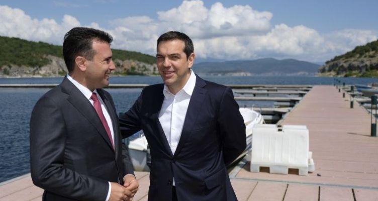 Τη Δευτέρα στη Βουλή της ΠΓΔΜ οι Συνταγματικές αλλαγές – Τσίπρας: Δεν υπάρχουν εναλλακτικές λύσεις