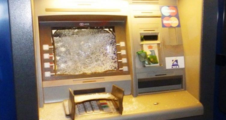 38χρονος έσπασε ΑΤΜ τραπεζών στη Βόνιτσα και συνελήφθη από την Αστυνομία (Φωτό)