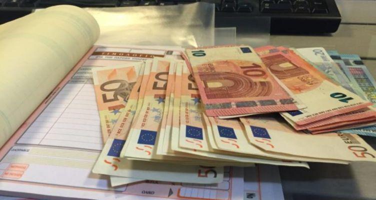 Διαγραφή χρεών για χιλιάδες ασφαλισμένους – Τα 4 βήματα & οι προϋποθέσεις