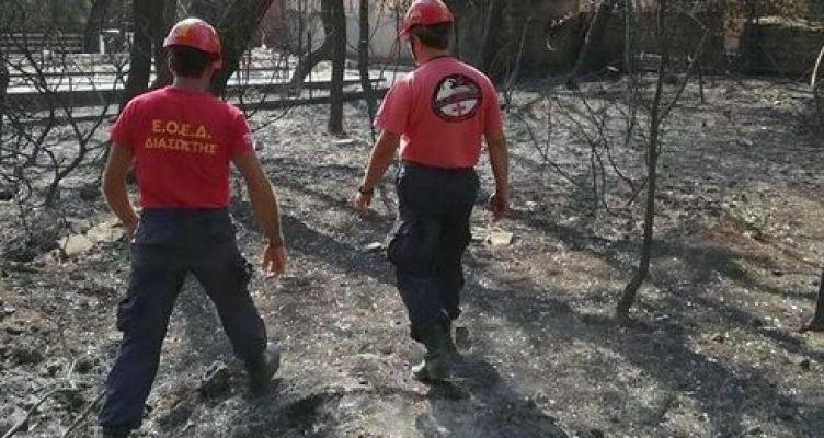 Μηνύσεις για απόδοση ευθυνών από συγγενείς των θυμάτων της πυρκαγιά