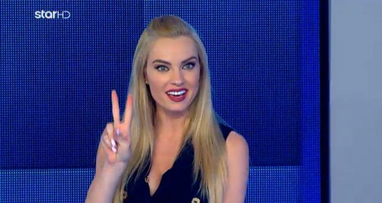 Τζούλια Νόβα: Σκέτη κόλαση η ξανθιά καλλονή με το μπλε μπικίνι της! (Φωτό)