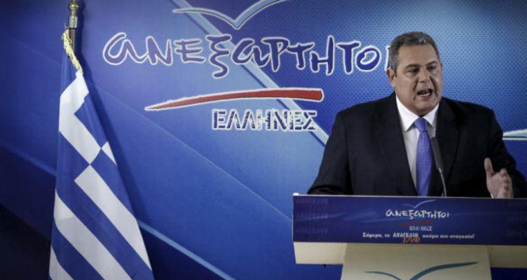 Π. Καμμένος για Plan B: Το γνωρίζει ο Τσίπρας αλλά δεν το εγκρίνει ως εθνική πολιτική (Βίντεο)