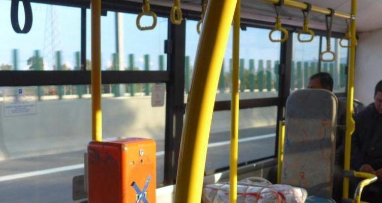 Ανώμαλος σπέρνει τον τρόμο σε φοιτήτριες στις στάσεις λεωφορείων