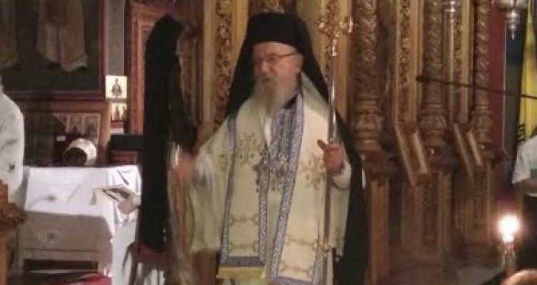 Μητροπολίτης Αιτωλίας & Ακαρνανίας κ.κ.Κοσμάς: «Λίγες πατρίδες είναι κοσμοϊστορικές – Η Ελλάδα είναι η πρώτη»