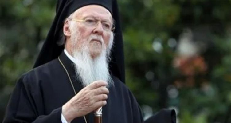 Ο Οικουμενικός Πατριάρχης Βαρθολομαίος στο δείπνο Τσίπρα – Ερντογάν