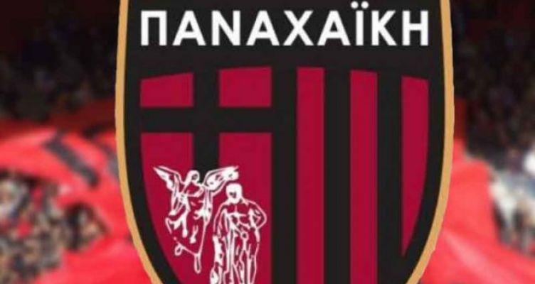 Football League: Ανέλαβε την Παναχαϊκή ο Δημήτρης Δρόσος