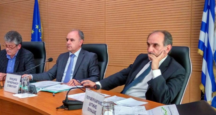 13η συνεδρίαση του Περιφερειακού Συμβουλίου Δυτ. Ελλάδας – Θέματα Ημερήσιας Διάταξης