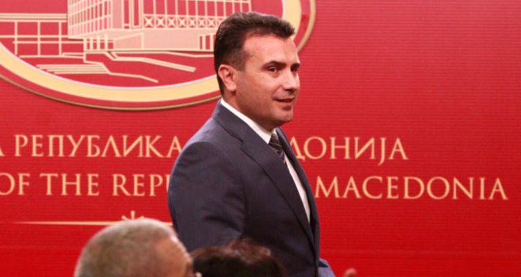 ΠΓΔΜ: Πέρασαν από την επιτροπή της Βουλής όλες τις συνταγματικές αλλαγές