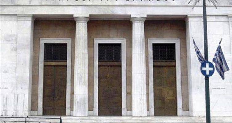 Τράπεζα της Ελλάδος: Πλεονασματικό το ισοζύγιο τρεχουσών συναλλαγών τον Ιούνιο