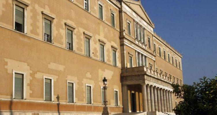 Αναβάλλεται η συνεδρίαση της Επιτροπής Θεσμών και Διαφάνειας για την Ε.Ρ.Τ.