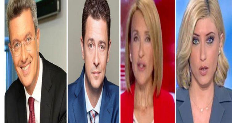 Αποχαιρετούν οι παρουσιαστές των δελτίων ειδήσεων για καλοκαίρι…