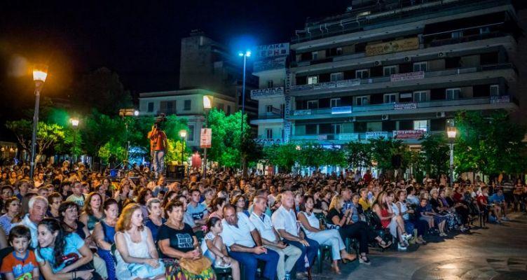 Αγρίνιο: Διεθνές φεστιβάλ παραδοσιακών χορών – Eλληνική Bραδιά