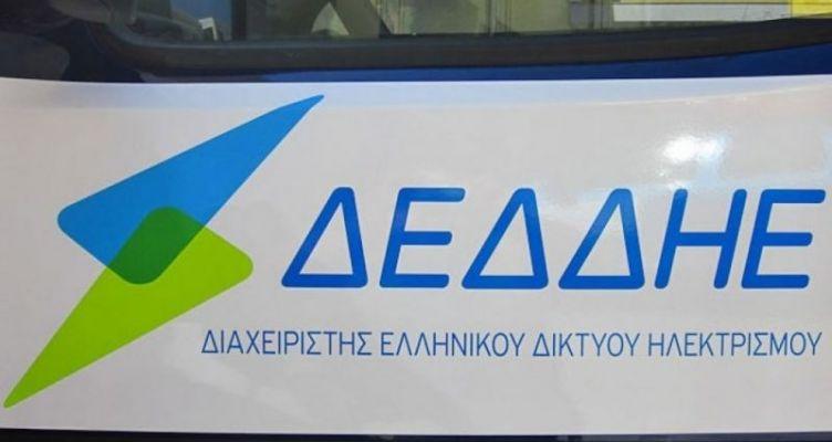Αδιαφορία ΔΕΔΔΗΕ για την ηλεκτροδότηση του οικισμού «Αγκινάρα» στο Αιτωλικό