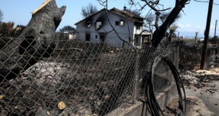 Ποινικές διώξεις για την φονική πυρκαγιά στο Μάτι