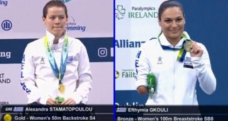 Ευρωπαϊκό Πρωτάθλημα Κολύμβησης: Φινάλε με δύο μετάλλια για την Ελλάδα