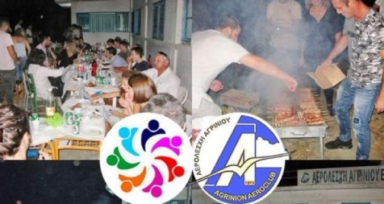 Βραδιά συνάντησης και γνωριμίας των Εθελοντών του Δήμου με την Αερολέσχη Αγρινίου (Φωτό)