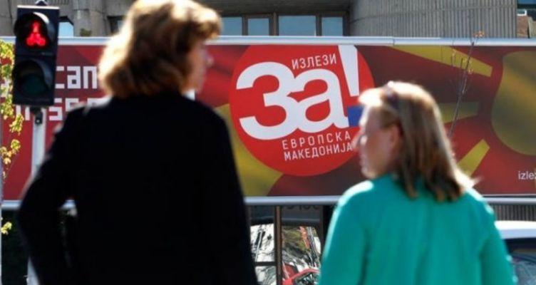 ΠΓΔΜ: Σίγουρο το… «ναι», αβέβαιο το ποσοστό της συμμετοχής